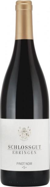 """Pinot Noir """"Fassauswahl weinwerk.de"""" Nr. 11"""